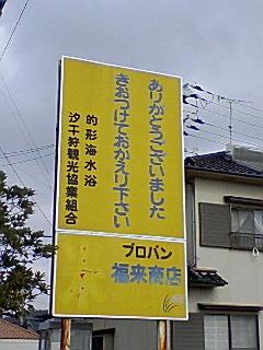 090210_1106~01.jpg